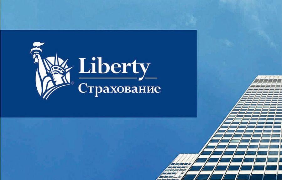Официальный сайт страховой компании либерти сайт создание и продвижение теория
