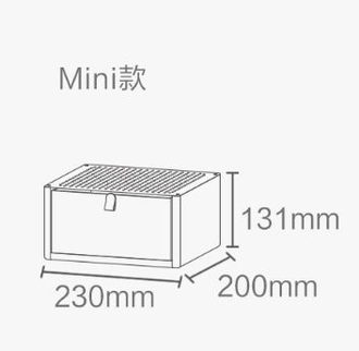 Бокс для хранения Xiaomi Orange House Multi-function box