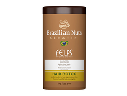 Ботокс для волос Felps Brazilian Nuts, 1 кг.