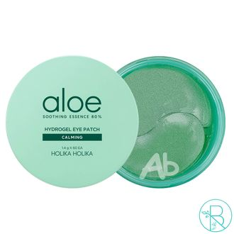 Патчи для глаз Holika Holika Aloe Soothing Essence 80% Hydragel Eye Patch Calming