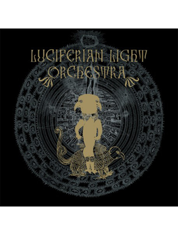 LUCIFERIAN LIGHT ORCHESTRA Luciferian light orchestra LP gold+7EP