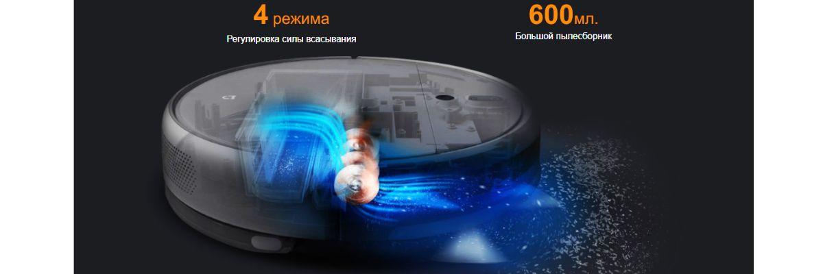 Xiaomi Mi Robot Vacuum-Mop 1C имеет увеличенную мощность всасывания