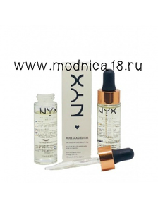 Масло для лица NYX Rose Gold Elixir 15 ml