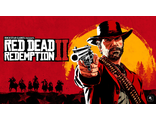 Red Dead Redemption 2 (Sony Playstation 4) (РУССКАЯ ВЕРСИЯ) (PS4)