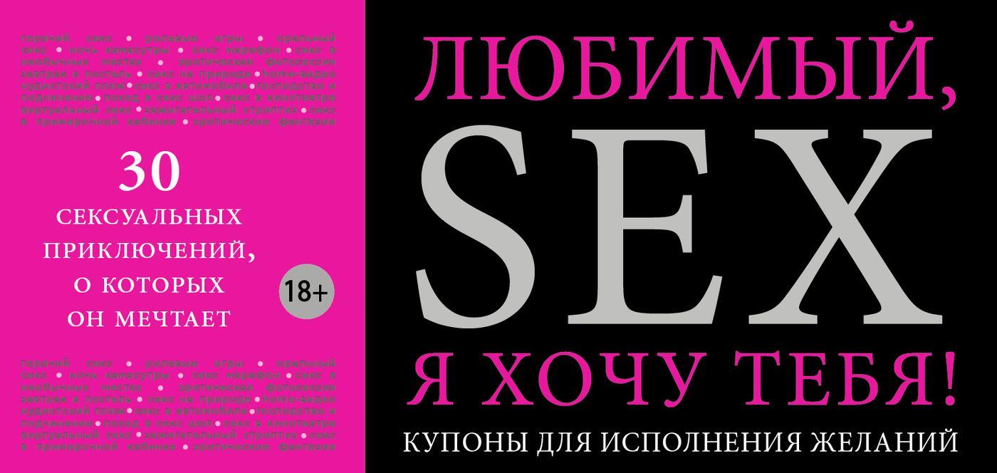 eroticheskaya-rospis-drevnego-rima