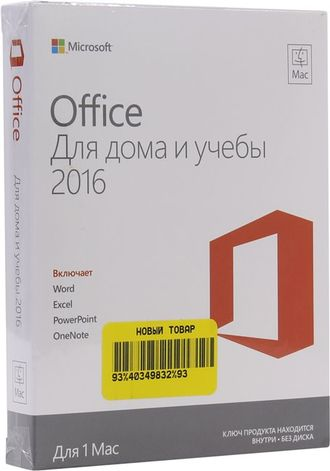 Microsoft Office 2016 Mac Home Student GZA-00585