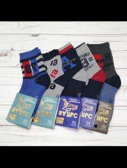 Носки махровые для мальчика (Артикул С163)