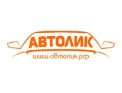 Фаркоп Bosal 3071-AL для Toyota Land Cruiser Prado 150 2009-2019 (с декор. пластиной)
