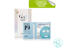 Маска-активатор карбокситерапии Esthetic House CO2 Esthetic Formular Carboxy Mask Sheet