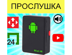 92ef64f58f94 Mini A8 GPS трекер прослушка жучок купить
