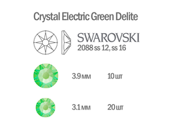 Мини-микс страз для маникюра Crystal Electric Green Delite - 30шт
