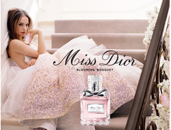C-47 MISS DIOR BLOOMING BOUQUET (CHRISTIAN DIOR)