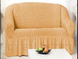 Чехол Стандарт на 2-х местный диван, цвет Горчичный