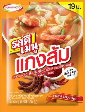 รสดีแกงส้ม / Spicy Sour Tamarind Soup Base Powder ( Kaeng Som ) RosDee 40 g