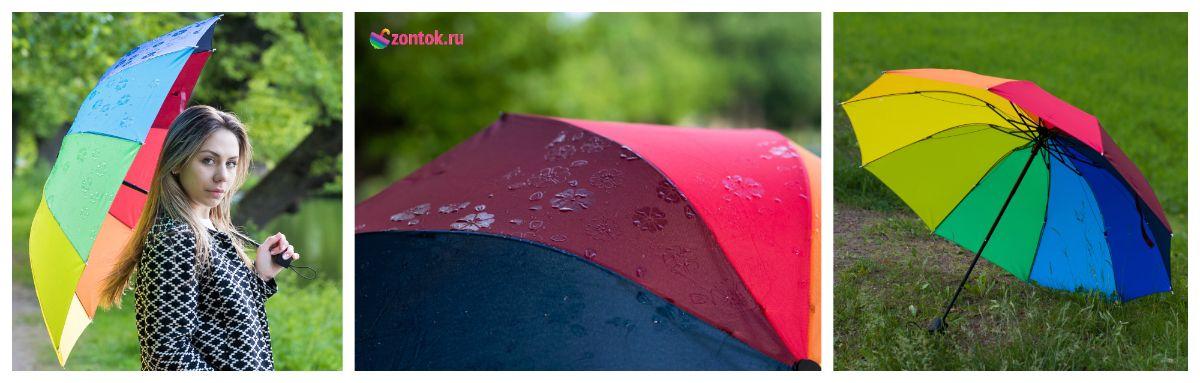 Уже достаточно долгое время нам известные радуги зонты, мы их изредка встречаем на улицах города