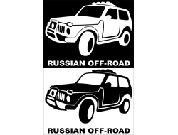 Наклейка Russian of road