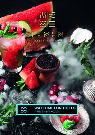 Табак Element Watermelon Holls Арбузный Холлс Вода 40 гр