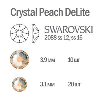 Мини-микс страз для маникюра Crystal Peach DeLite - 30шт