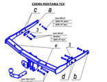 Фаркоп Ford Galaxy Bosal 3957-A 2006-
