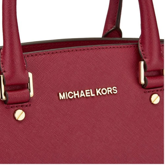 Cумка Michael Kors Selma Large (Бордовая)