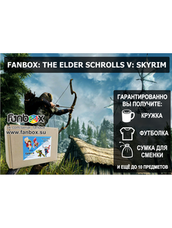 FANBOX: THE ELDER SCHROOLLS V: SKYRIM