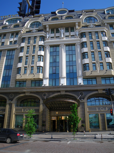Отель InterContinental Kiev