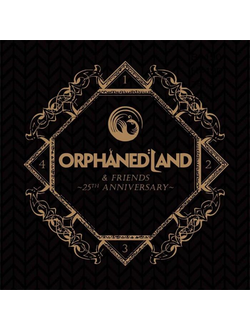 "ORPHANED LAND & FRIENDS 25th Anniversary 7""BOX"