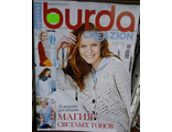 "Журнал ""Бурда (Burda)"" Creazion (вязание) - №3/2015"