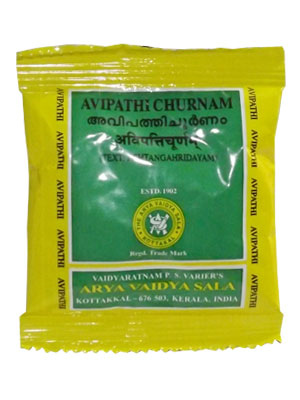 Авипати чурнам (Avipathi Churnam) 10гр