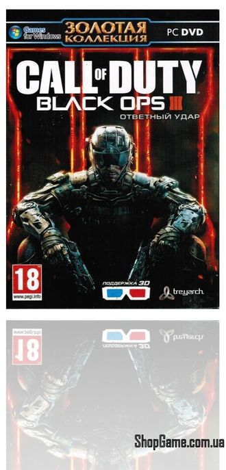Call of Duty: Black Ops III (4 DVD) ПК