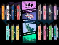 North city сигареты электронные одноразовые купить сигареты лаки страйк в екатеринбурге
