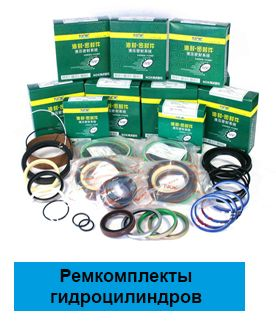 https://seal-kit.ru/products/category/seal-kit