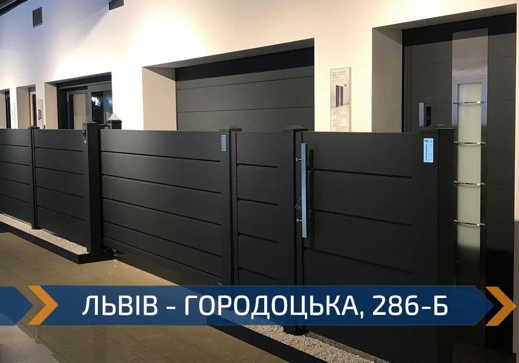 монтаж привода на ворота откатного типа - установка автоматики с гарантией - днепр