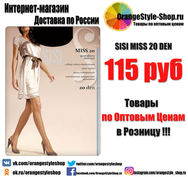 SISI MISS 20 DEN https://orangestyle-shop.ru/products/27504362
