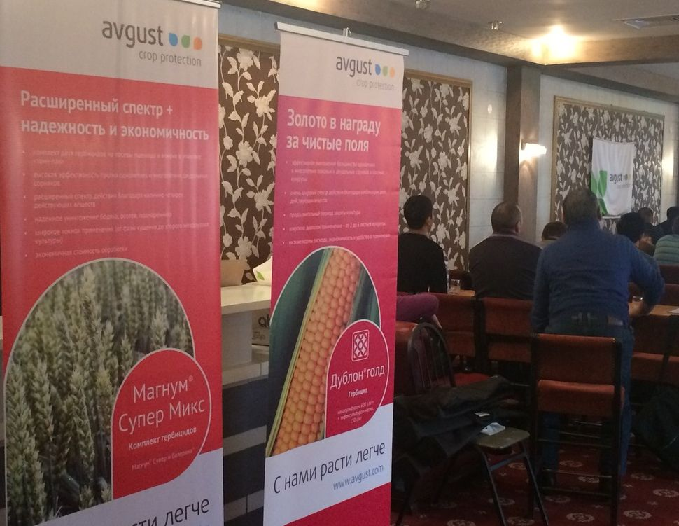 Nikolay Zelenskii met with Kazakh farmers in the educational seminars of CJSC «Avgust» November 16,