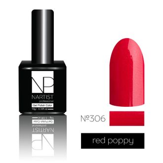 Nartist 306 Red Poppy 10 ml.
