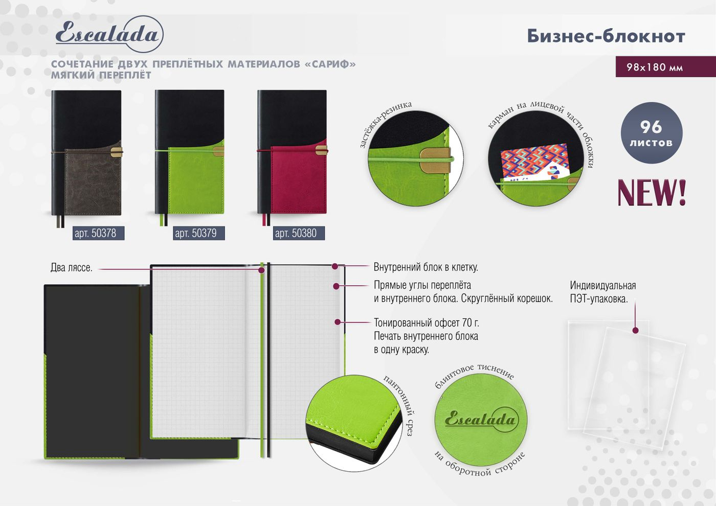 https://phoenix-plus-shop.ru/products/soft-business-notebook-escalada2020-elastic-pocket-50380-crimson