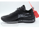 Кроссовки Nike Air Max 97 Off-White Black арт. N541