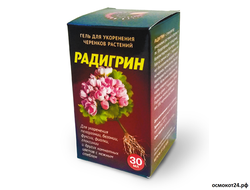 Гроу Мор Орхид Блум Формула (6-30-30) - Grow More Orchid Bloom Formula, США