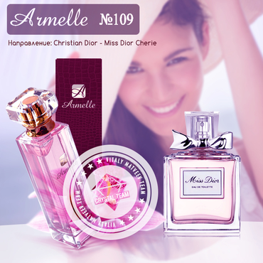 № 109. Christian Dior - Miss Dior Cherie
