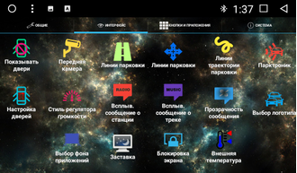 Автомагнитола MegaZvuk Т8-8007 Peugeot 4007 (2007-2013) на Android  7.1.2 Octa-Core (8 ядер) 8""