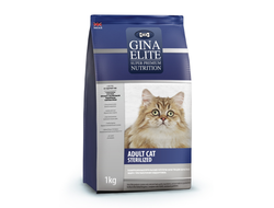 GINA ELITE ADULT CAT Sterilized
