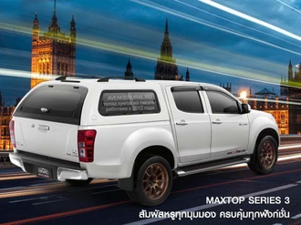 Maxtop Series 3 Full Option