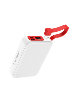 BOROFONE POWER BANK