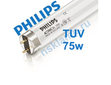 Лампа бактерицидная TUV 75W T8 G13 PHILIPS