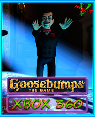 goosebumps-the-game-bonus-igry-xbox-360