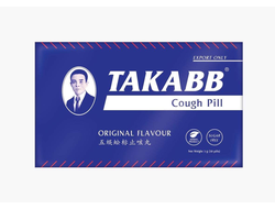 Травяные пастилки от кашля и боли в горле Takabb Anti-cough Pill Export (3 гр, 30 шт)