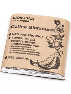 Шоколад «Coffee Glamour», 50 грамм
