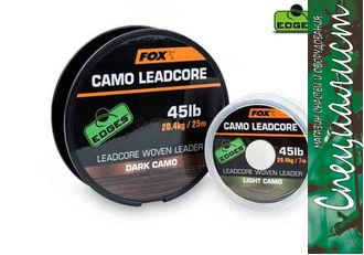 Лидкор FOX Camo Leadcore EDGES 45lb Light Camo 25m