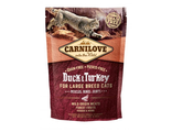 Сухой корм Carnilove Duck & Turkey for Large Breed Cats д/кошек крупных пород, утка и индейка 400 грамм